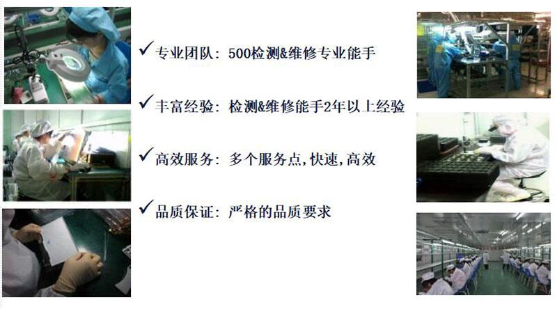 维修业务竞争优势.jpg